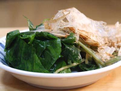 wasabi (5).JPG
